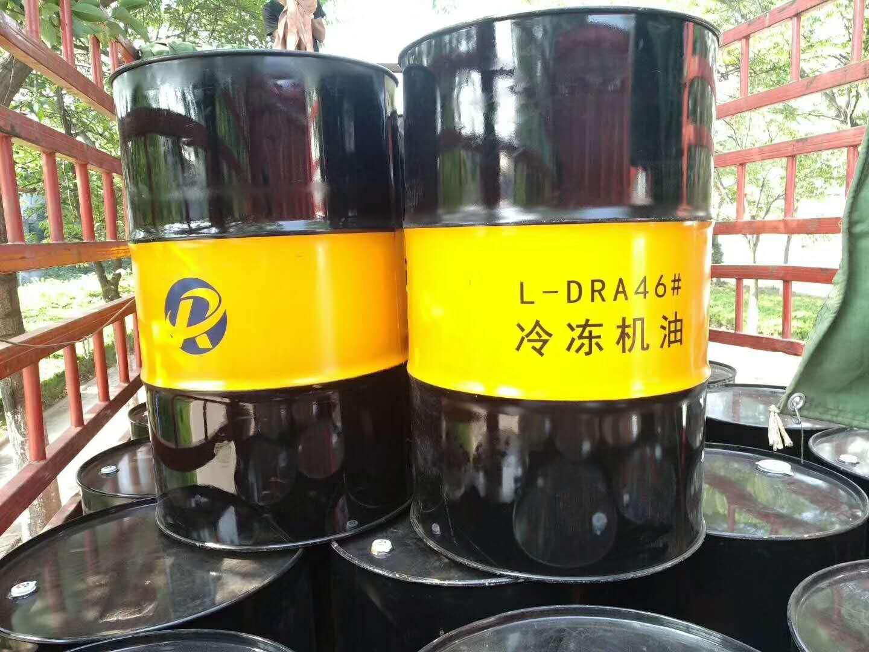 L-DRA46鑫瑞华冷冻机油